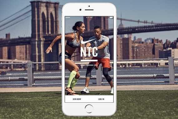 Nike Training Club 5.0