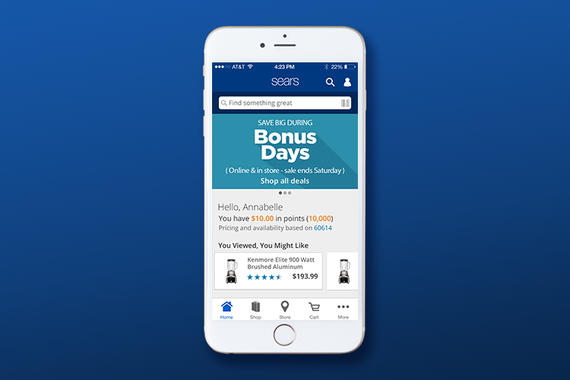Sears Mobile Application