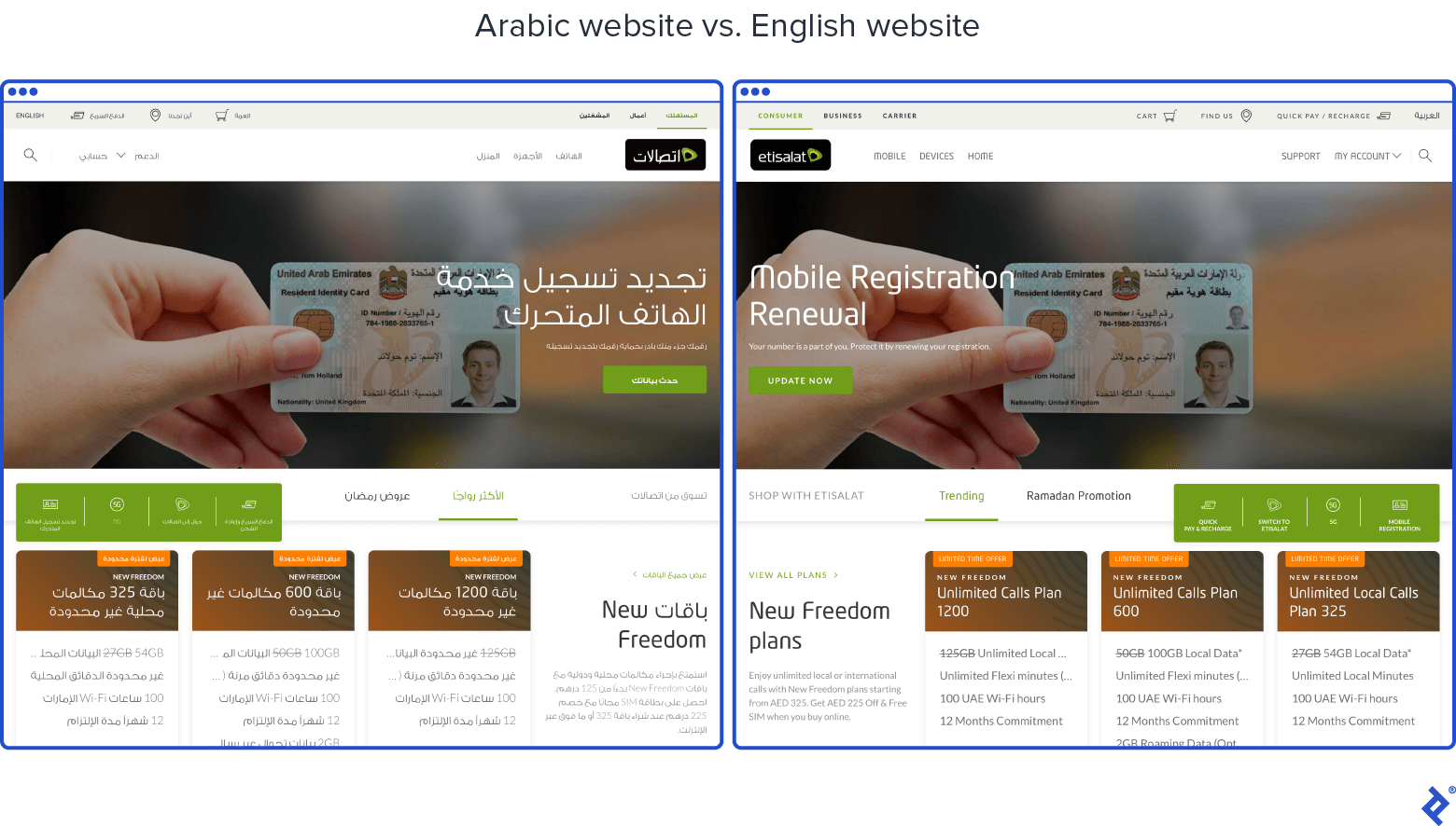 Website in Arabic and English languages. Localization impacts the page design as Arabic reads from right to left.