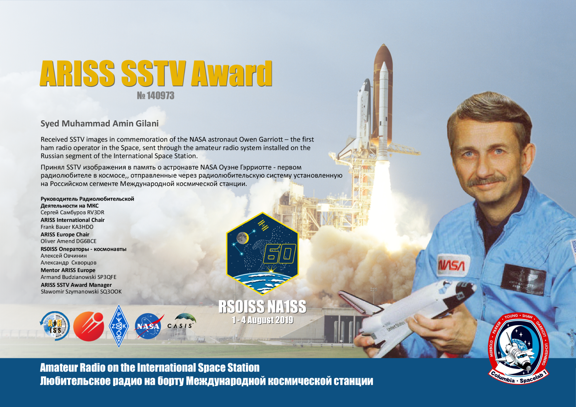 ARISS SSTV Award presented to Syed Muhammad Amin Gilani